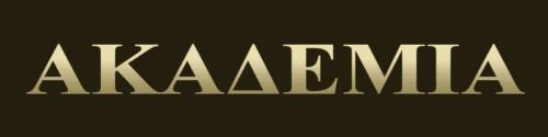 akaΔemia-logo-vintage